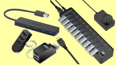 USBハブおすすめモデル13選!商品紹介~USBポートを増設しよう!~【2019年9月版】