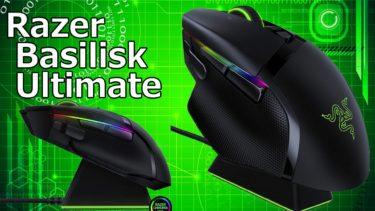 【Razer Basilisk Ultimate レビュー】最強!?Razer製の最新ワイヤレスゲーミングマウスが快適すぎる件 充電スタンド付属で楽々充電可 11ボタンでカスタマイズ性◎【ゲーミングマウス】